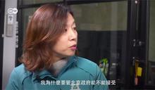 【Yahoo論壇/呂秋遠】林靜儀的言論是白色恐怖?台灣真是個好地方