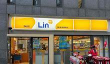 物美接盤近半數鄰家門店,更名為「多點便利店」