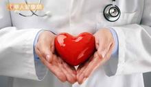研究:父母先天性心臟病 生下同病小孩有5倍風險