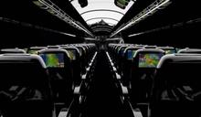 【電競】空中巴士飛進《英雄聯盟》空中巴士準備好玩這場遊戲了?