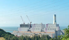 【Yahoo論壇】國民黨啊,難道只想要核電嗎?
