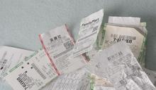 雅虎科技新聞: 「紙本電子發票」的7個爭議與與相關解決方式