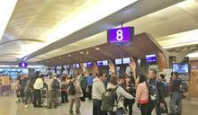 【Yahoo論壇】機票買太貴也要抗議?