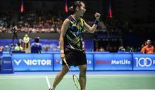 羽球》杜拜年終賽女單分組賽 球后戴資穎逆轉勝中國陳雨菲