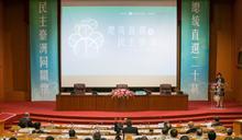 「總統應只是虛位元首」 陳水扁:修憲推內閣制