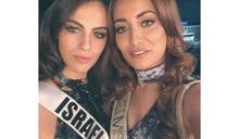 一張自拍照竟引來死亡威脅?伊拉克小姐接受以色列小姐合照要求 竟落得舉家逃亡海外的下場