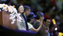 世大運開幕神救援真相是什麼—文青的總統崇拜及其美麗故事