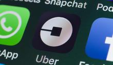 「我們要Uber留下來」?台灣的擁抱創新,恰好成了外資洗腦操控的對象