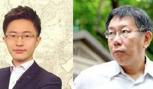 管仁健觀點》侯維尼與柯P都該重修中國史