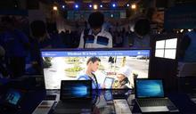 荷蘭指控微軟作業系統 侵犯用戶隱私