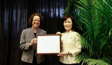亞裔校友第一人 蘇慧貞獲哈佛公共衛生實踐領導典範獎
