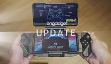 Engadget Update 第 31 集:全新 ASUS ROG Phone II 搶先開箱!