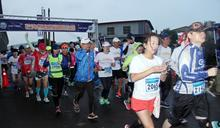 「花海饗宴」西湖馬拉松 3千跑友不畏寒風細雨開跑