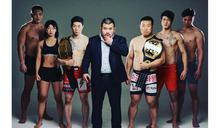 南韓最大格鬥聯盟TFC 將來臺參加冠軍賽