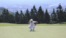 高爾夫》詹世昌、呂偉智等亞巡賽會員,遠赴瑞士爭奪歐洲名人賽