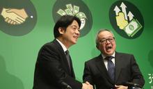 【Yahoo論壇/林昭禎】穿上「國王新衣」的蔡政府