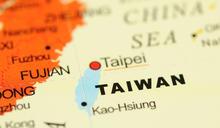 【Yahoo論壇/洪耀南】台灣外交需要經濟戰略思維