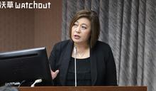 【沃草】NCC主委詹婷怡:最快下月提修法放寬黨政軍條款