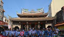 走讀台灣人文風景 兩岸45位高中生6天5夜共同上課