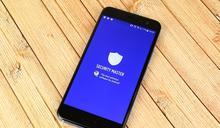 雪豹 安全 All 霸 是保障手機個資安全的不二選擇