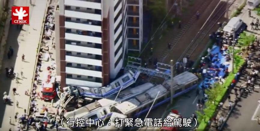 日本列車致107人死!為毫秒不差的準點付出慘痛代價