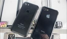 Elpaka iPhone 8/8 Plus 磁吸與玻璃金屬保護殼開箱推薦 相容 7/7Plus、iPhone X 即將登場