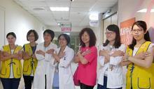 粉紅十月防乳癌 定期篩檢保健康