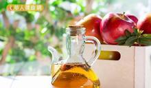 喝醋能降血壓?營養師:吃對了,控血糖效果更優!