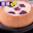 椰皇燉奶套餐
