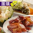 8道菜海鮮餐
