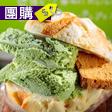 雪糕蜜瓜麵包