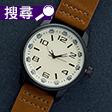 想買手錶咩款好?