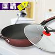 原生鐵煮食鍋具