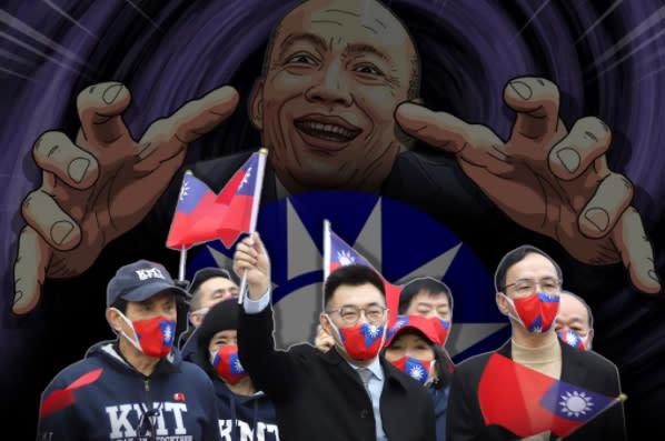 韓國瑜陰影下的國民黨出路何在?