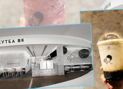 【銅鑼灣喜茶】波波主題店進駐希慎!開業買一送一優惠+送限量禮品