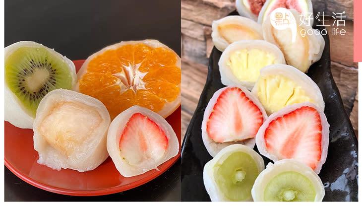日本人氣大福專門店的招牌原粒水果大福,以當造超甜水果入饌每口都是最幸福滋味!