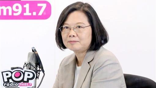 賴拋特赦扁 蔡總統:要顧慮到2層面