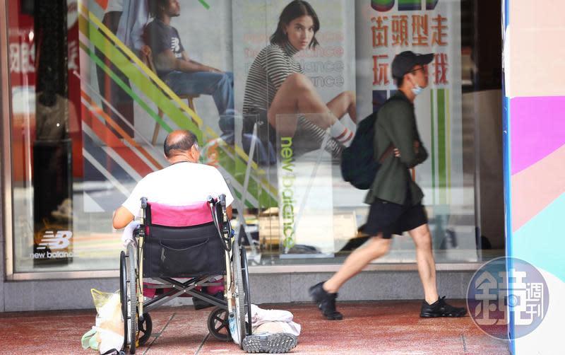 0.2張保單的悲哀 身障者有錢也買不到保險